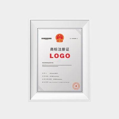 补发商标注册证书