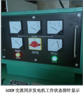 模块化储能发电装置