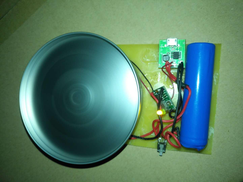 专利便携发电式移动电源