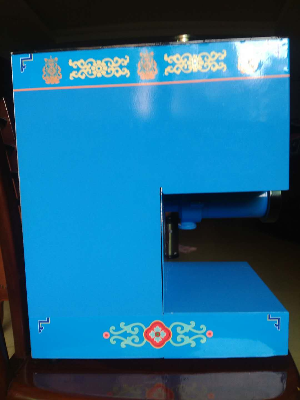 炒货机及炒货磨粉一体机(公开号:CN106235360A)