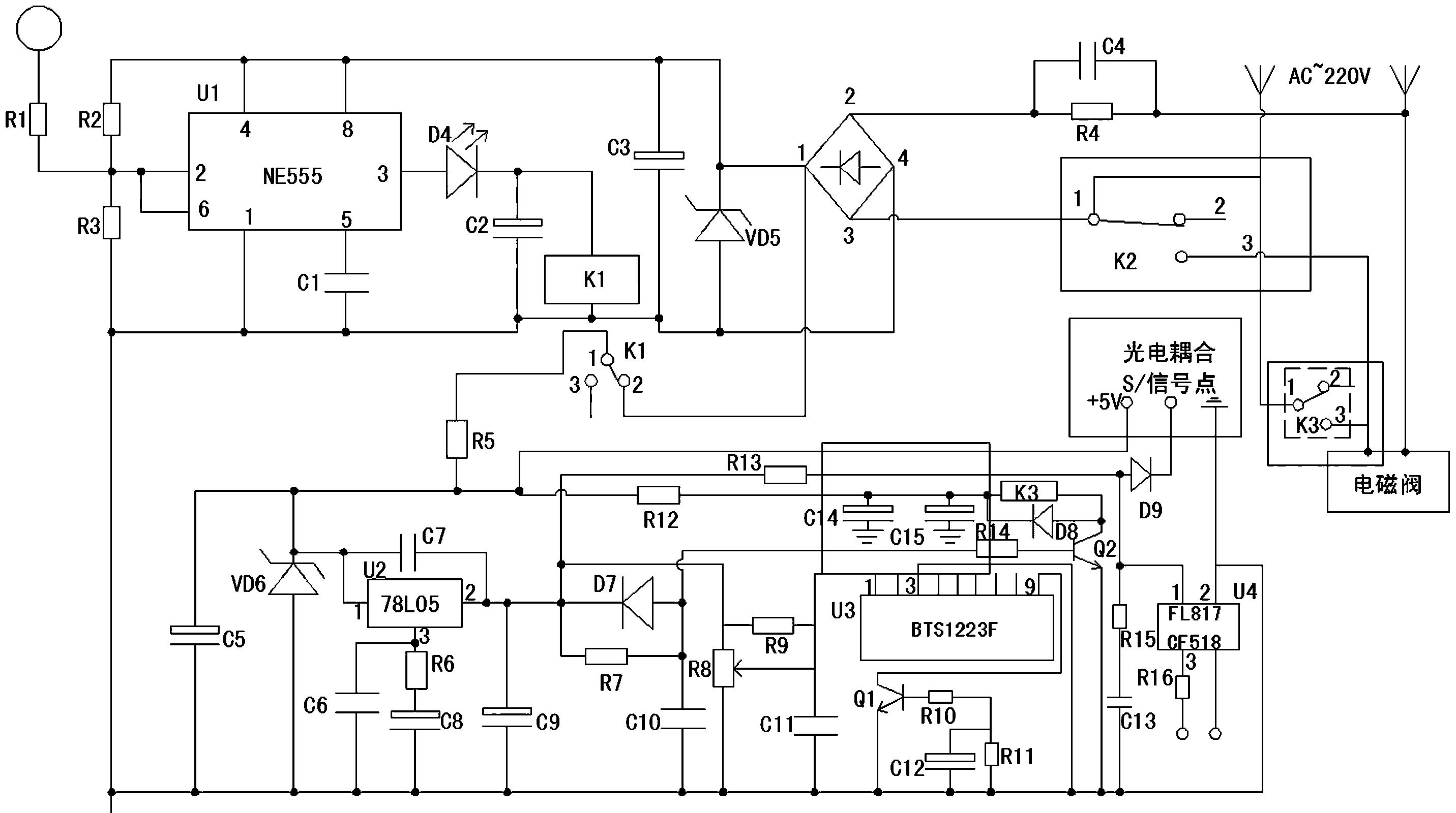 家庭用水传感自动开关装置(公开号:CN206617635U)