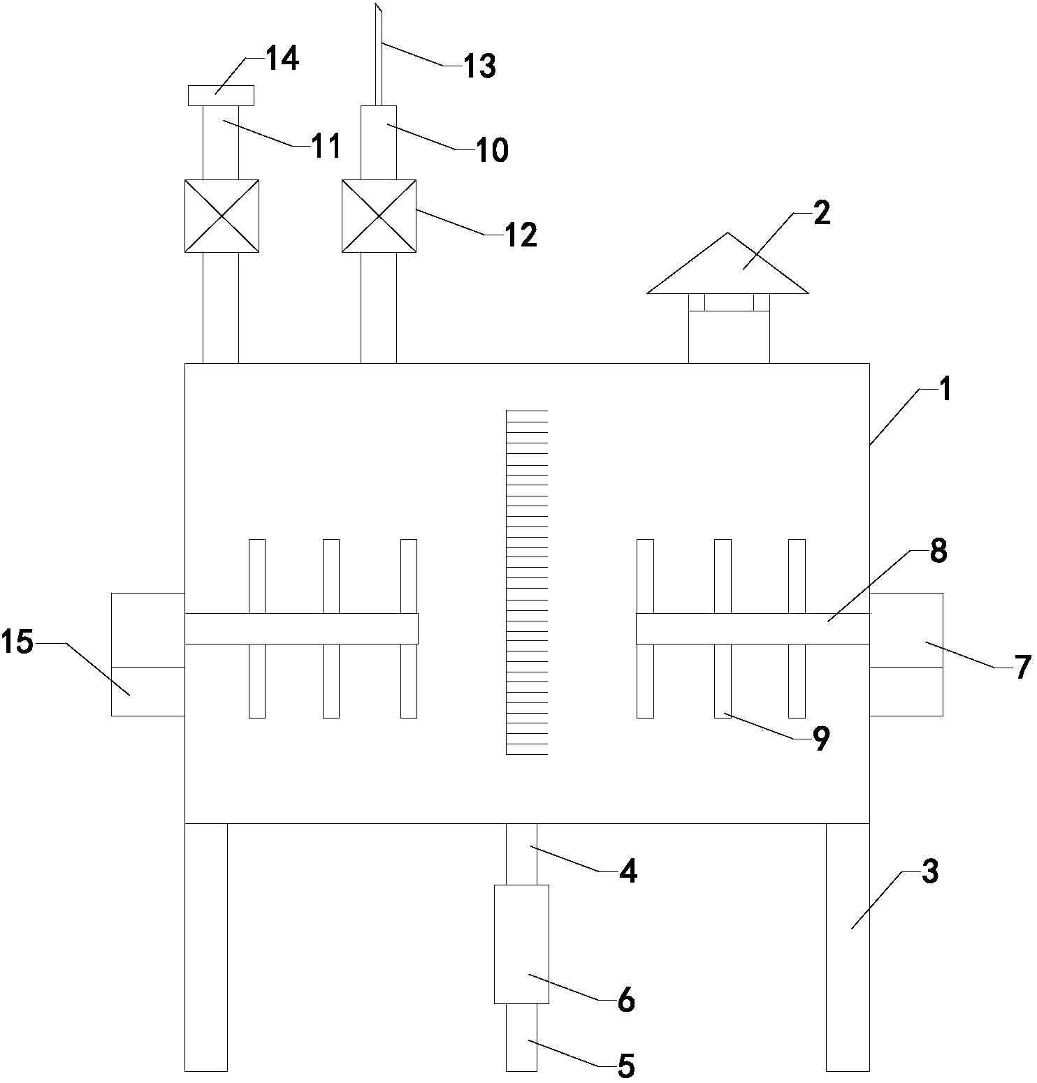 医用液体计量器(公开号:CN205593591U)