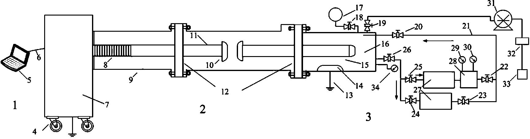 一种移动式VFTO绝缘油循环试验系统