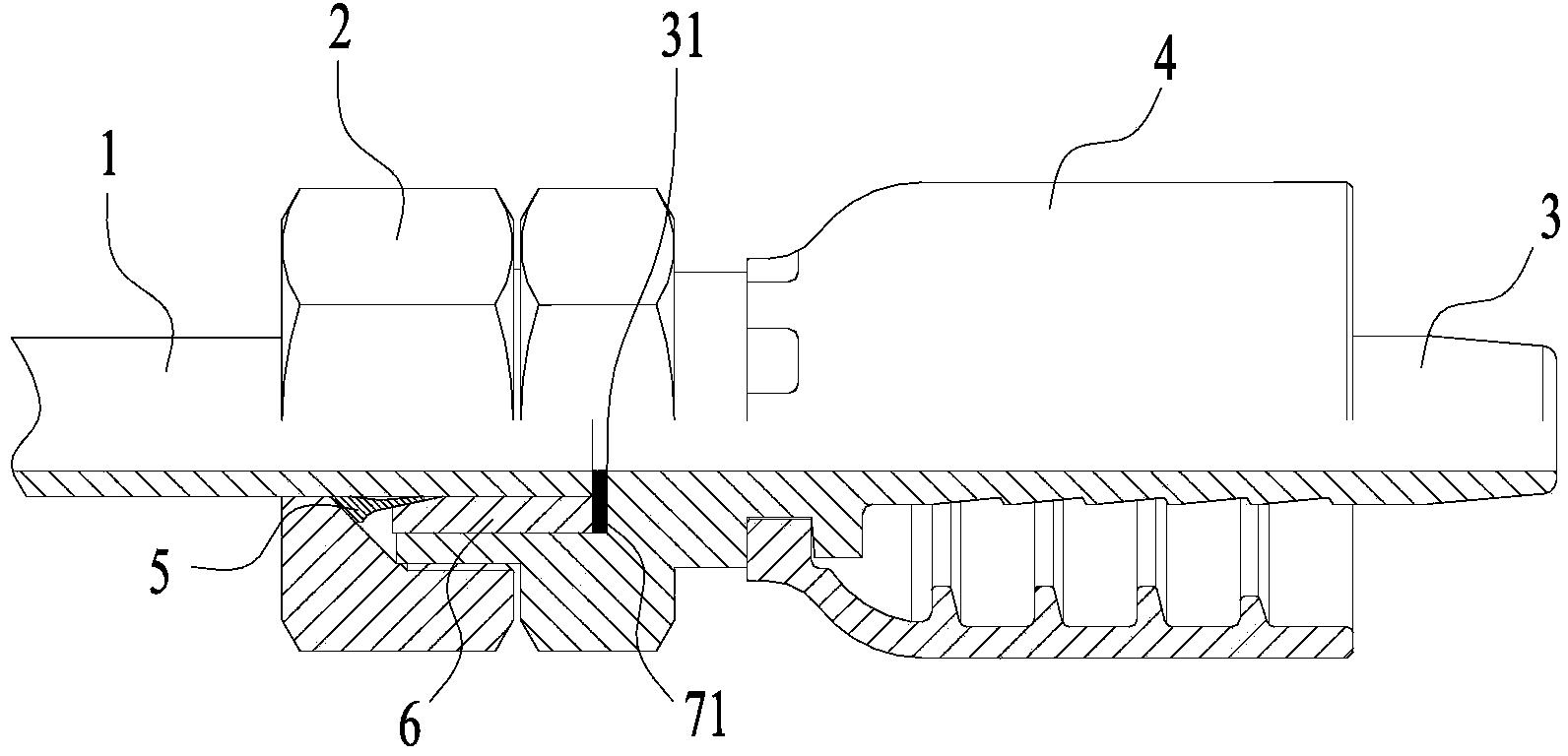 管路连接结构、液压管路