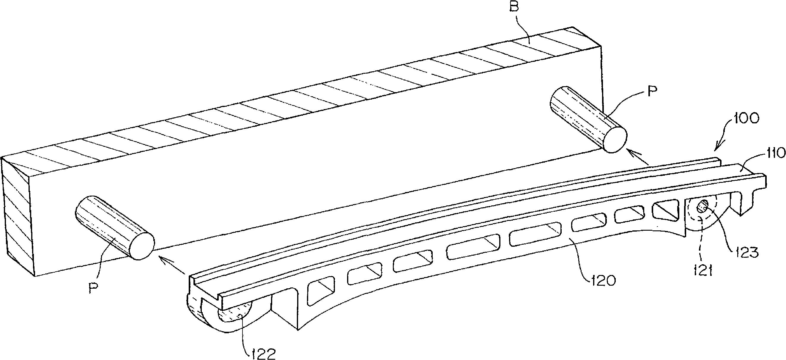 传动装置用固定引导部件