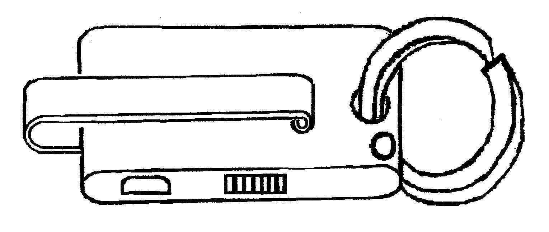多功能钥匙串(公开号:CN204317685U)