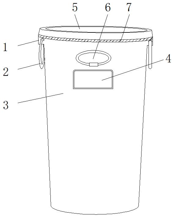 一种便捷式安全烟蒂垃圾桶