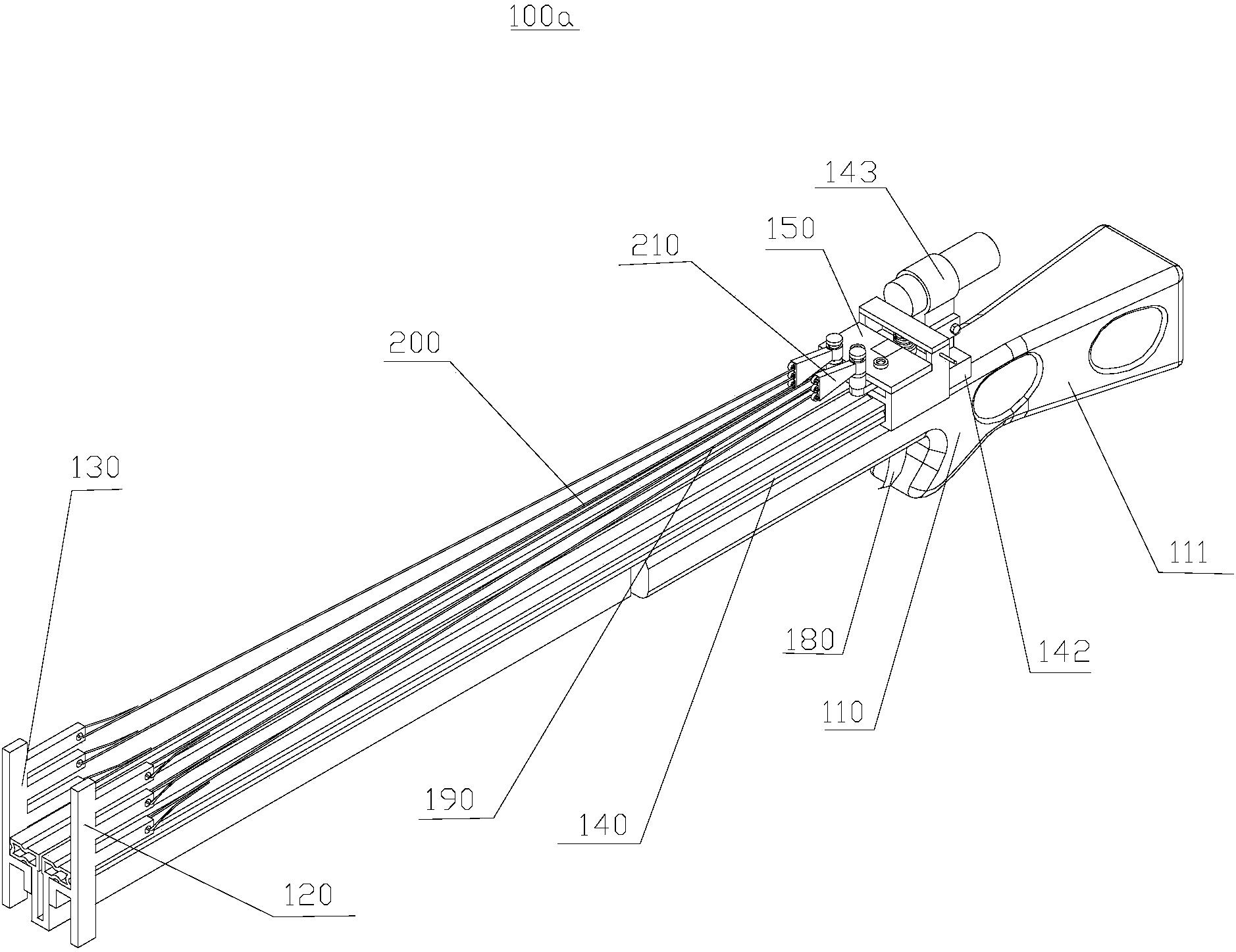 一种机械弹弓(公开号:CN205642141U)