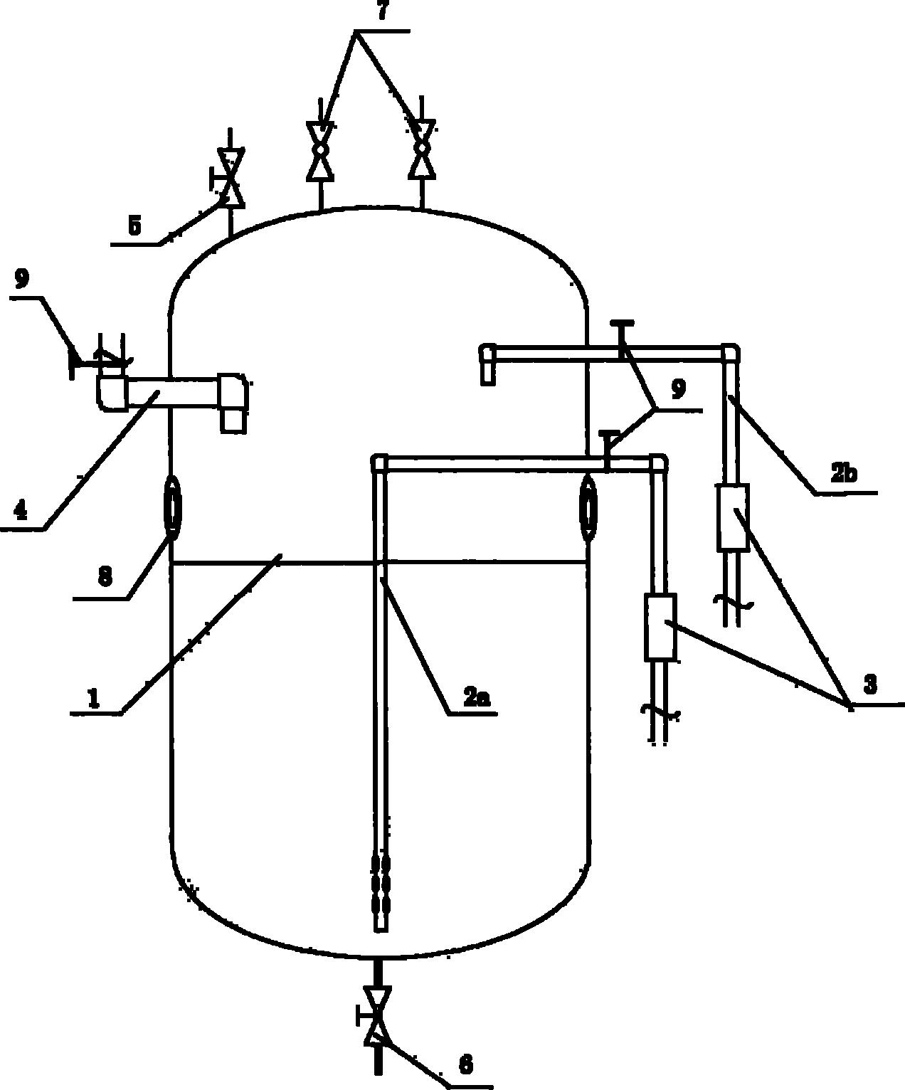 一种医用高压氧晶体液的制备装置(公开号:CN203647738U)