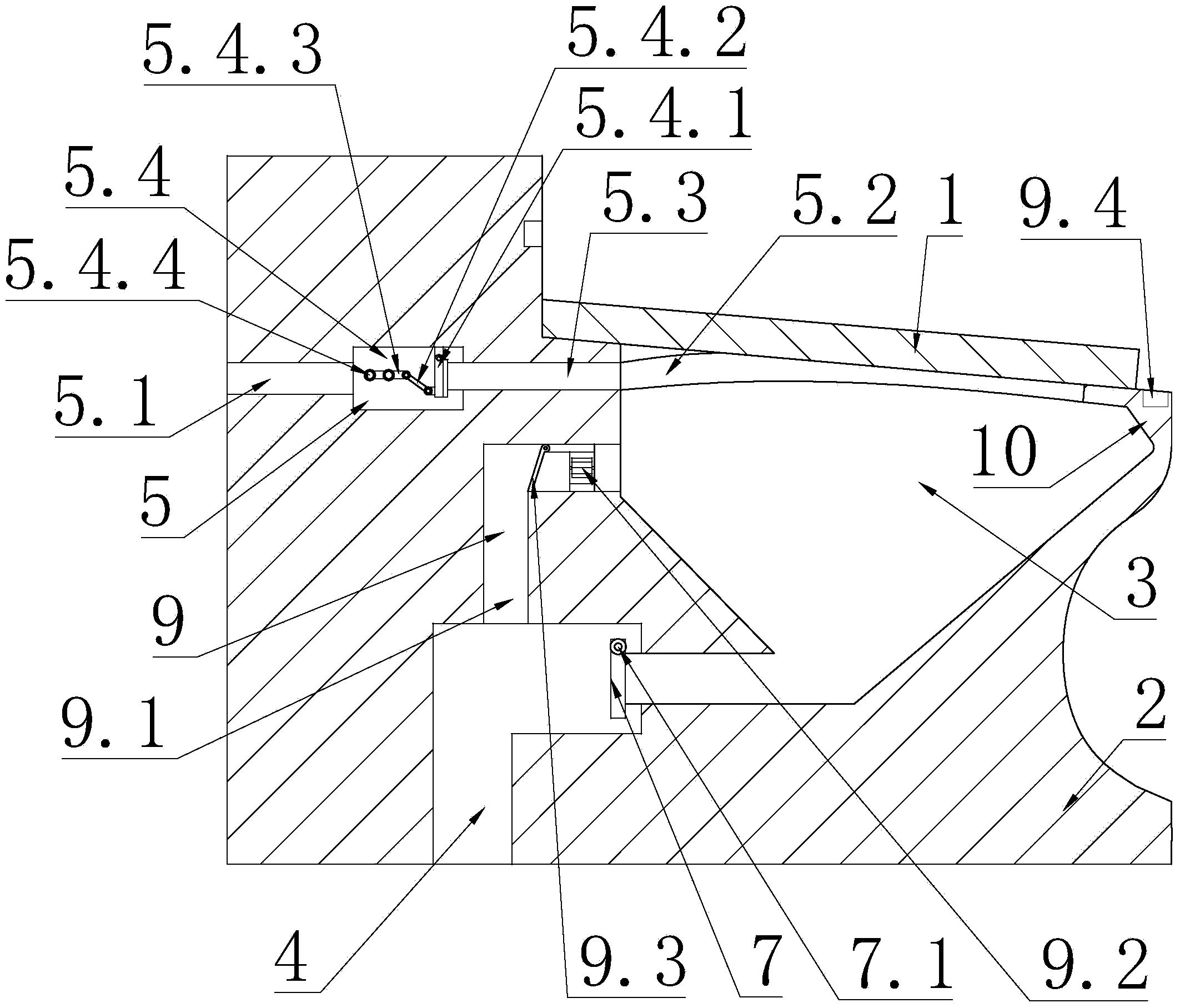 坐便器(公开号:CN205259309U)