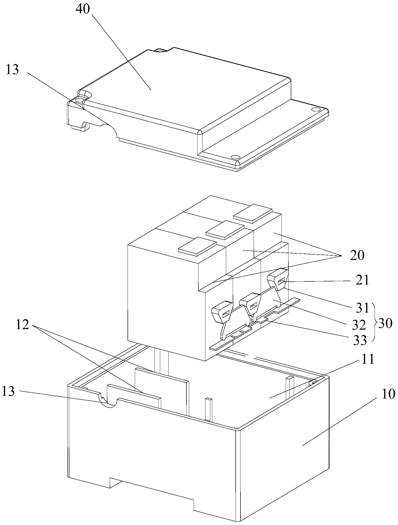 配电切换装置(公开号:CN105244898B)