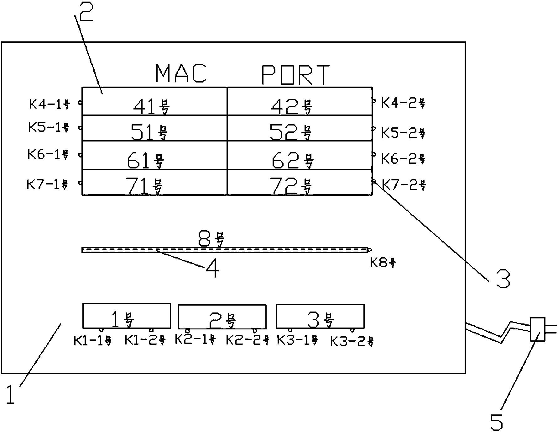 计算机网络MAC表演示教学装置(公开号:CN206877540U)
