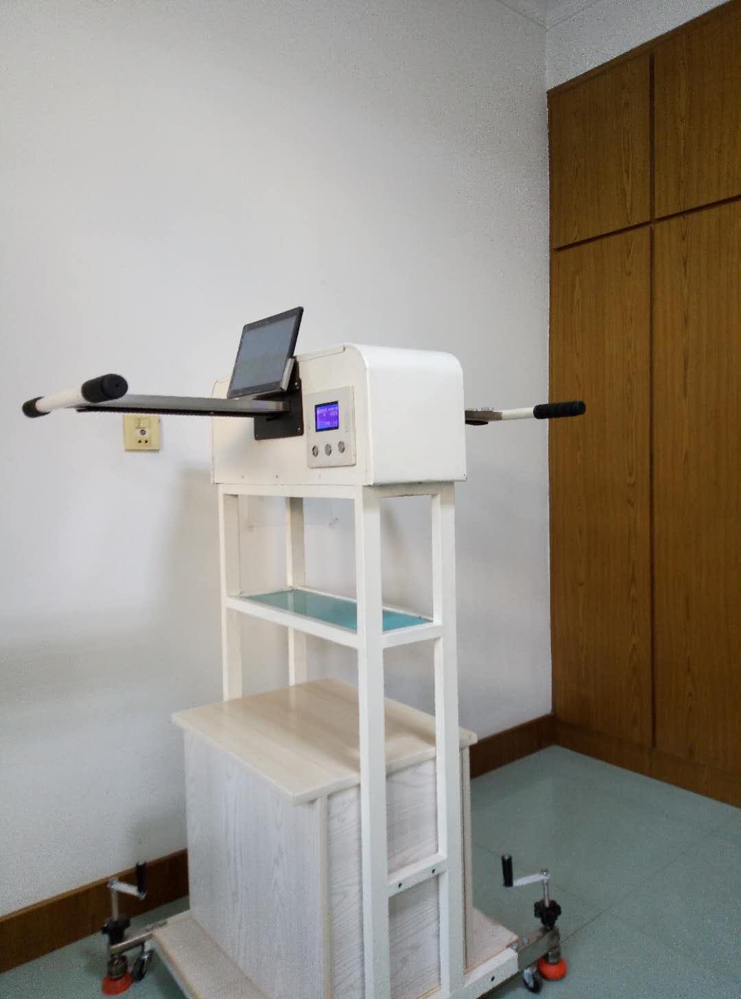 拉大锯健身器(公开号:CN208160883U)