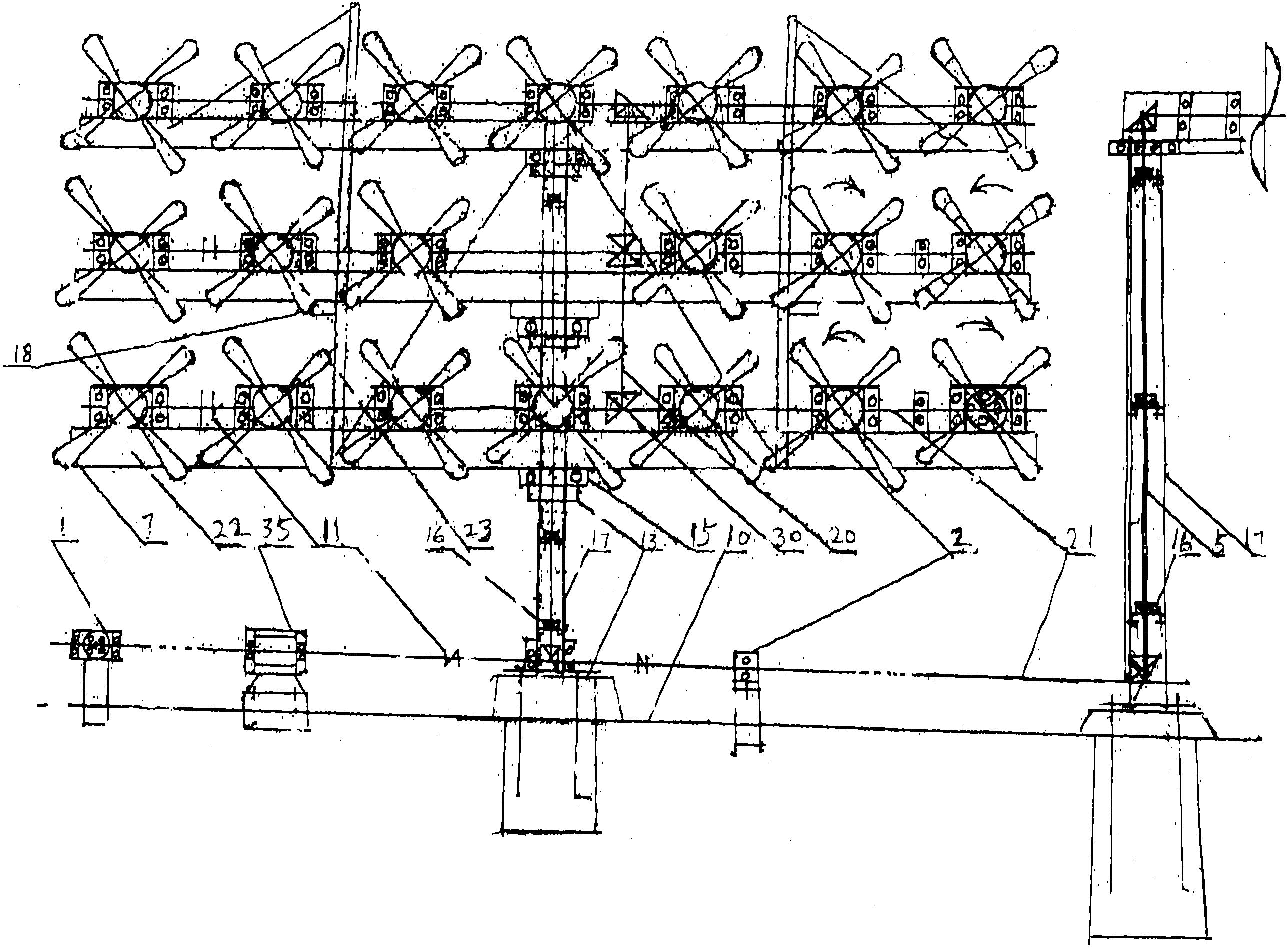 多桨风力发电机(公开号:CN103485985A)