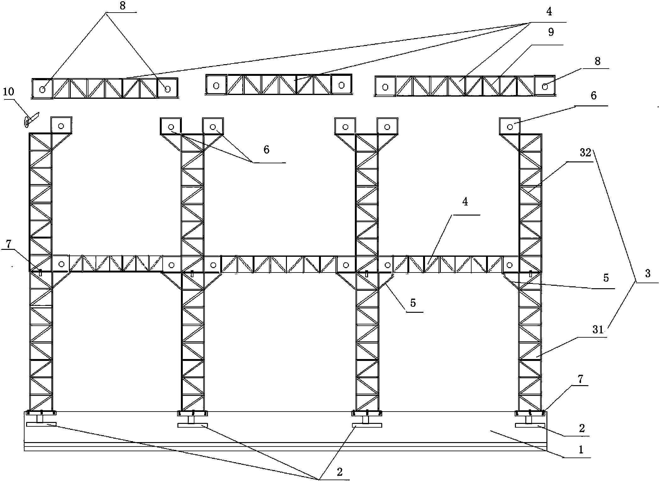 一种基于石钢材质的组合式房屋结构(公开号:CN205935188U)