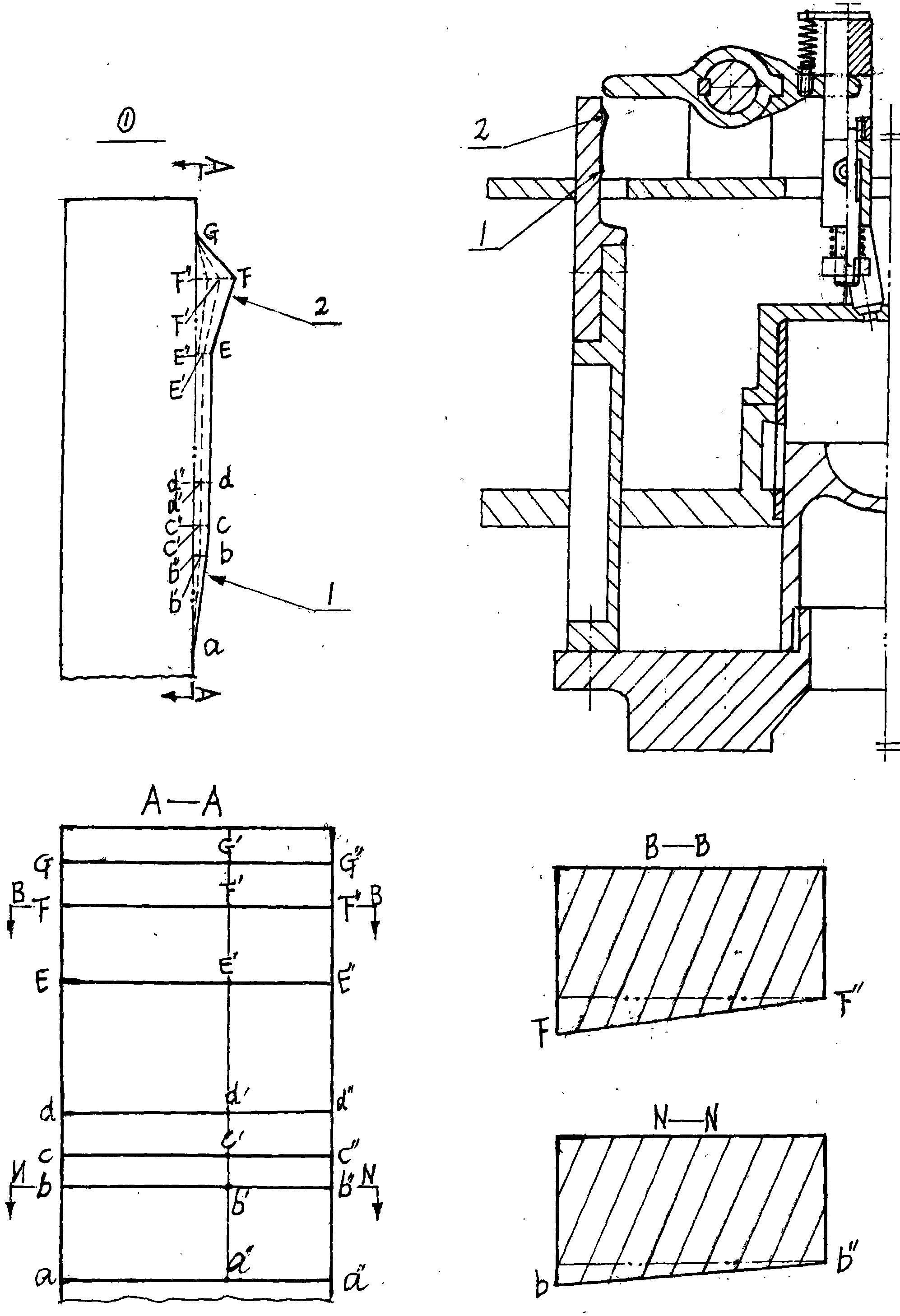 一种活塞往复内燃机的喷水冷却系统