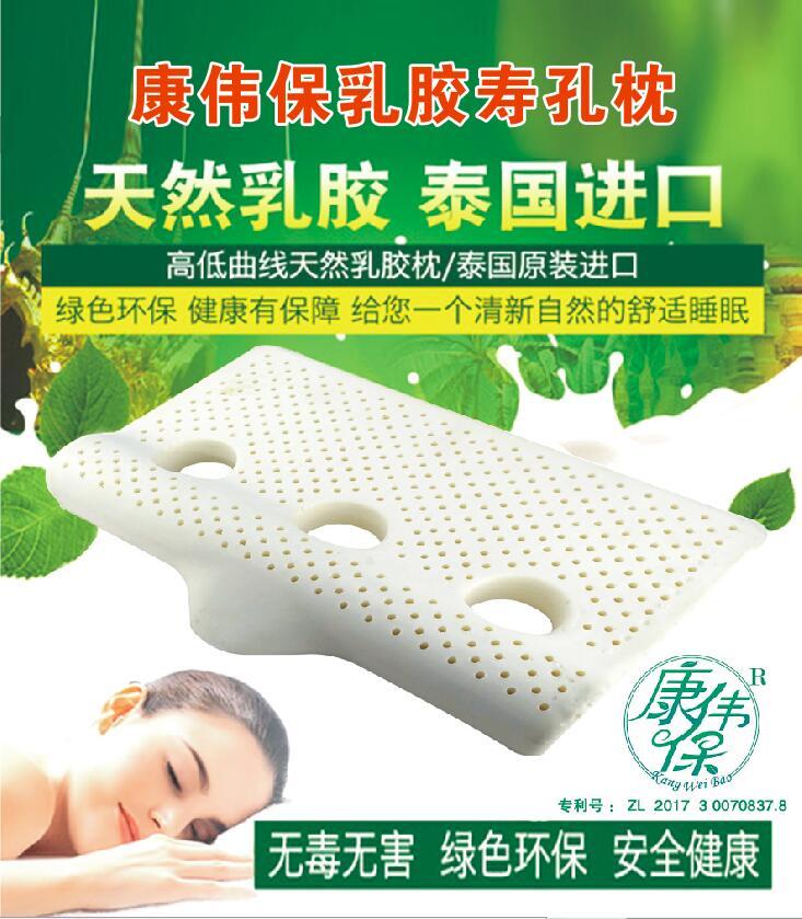 保健枕(公开号:CN304282631S)