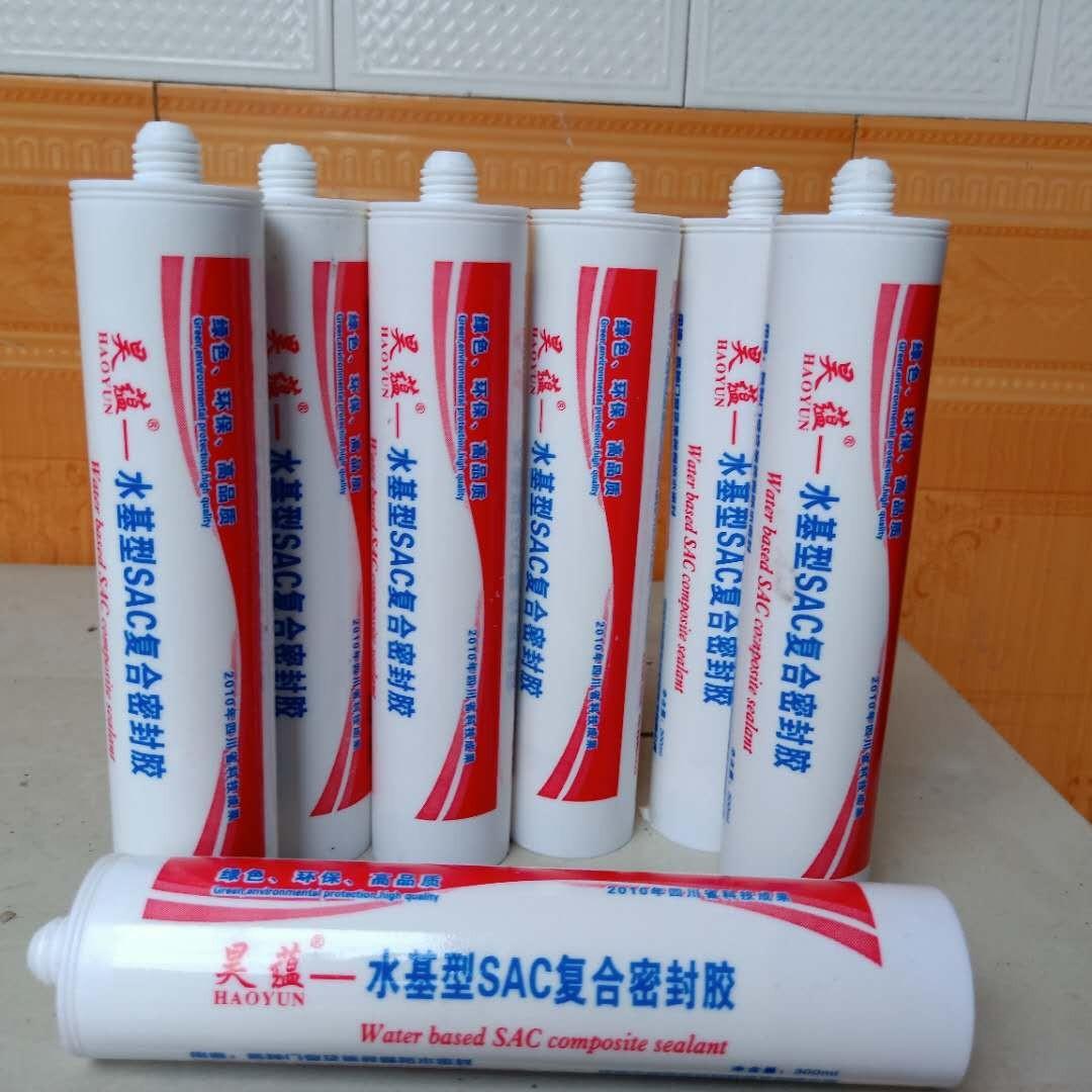 一种环保型丙烯酸酯密封胶及其制备方法与应用