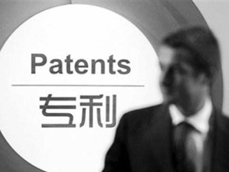 涉外专利申请  法国外观设计专利申请流程是怎样的?