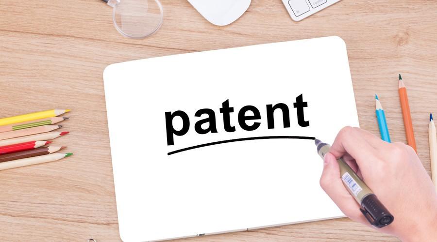 企业需要申请德国外观设计专利的申请流程?