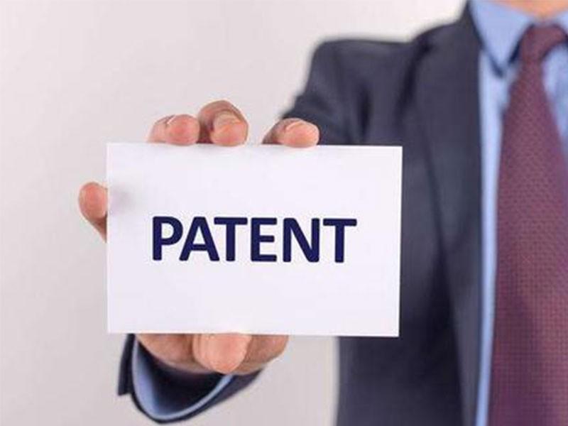 专利申请流程及费用是多少?包括登印费与年费