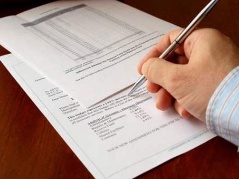 商标法第三十八条释义、内容、主旨和解释