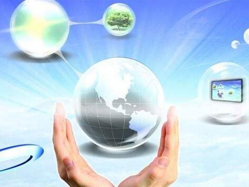 重庆高新技术企业认定 重庆办理高新认证所需要的流程