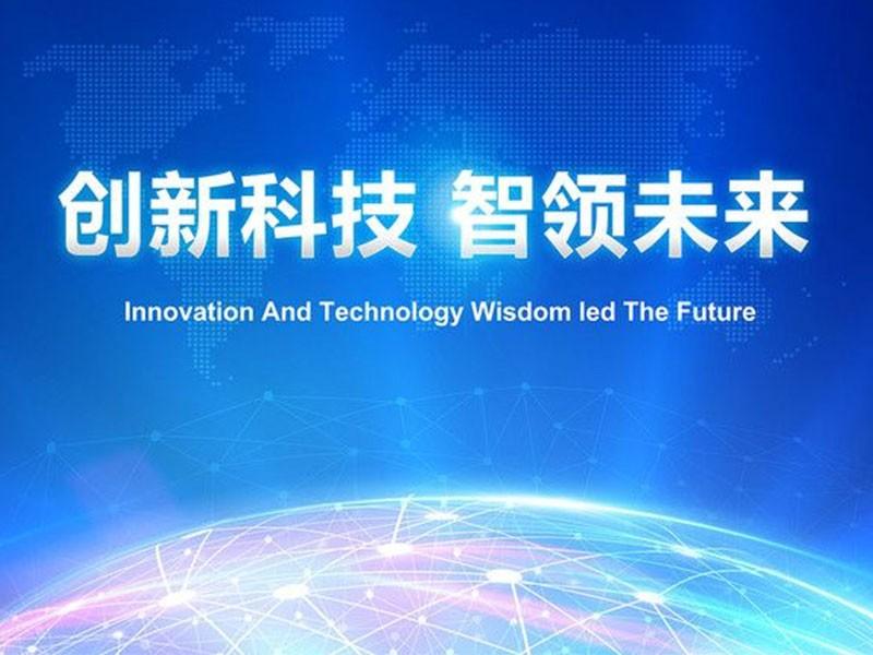 天津高新技术企业认定流程  天津高新企业有哪些优势