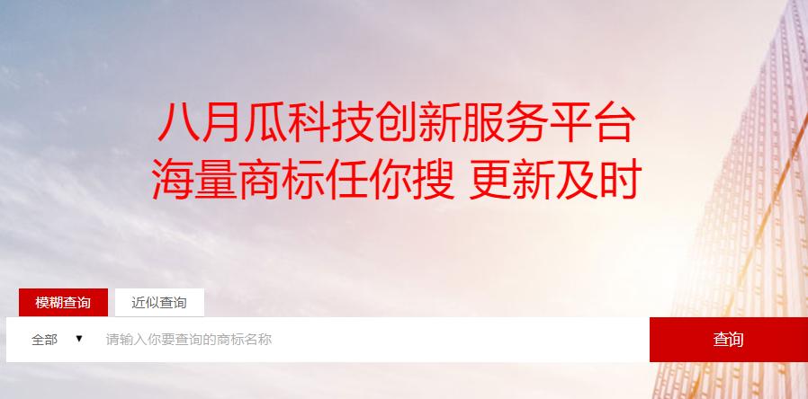 卓莎儿商标注册第7类-机械设备卓莎儿商标查询含义说明解析