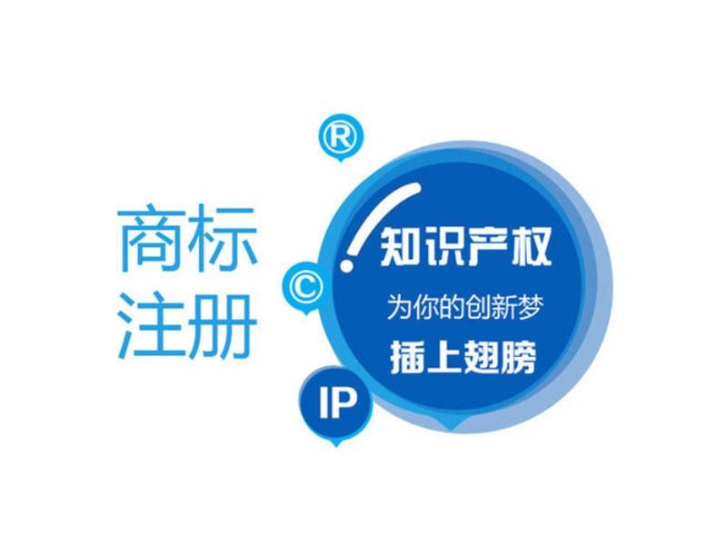 卓莎儿商标注册第16类-办公用品卓莎儿商标查询含义说明解析