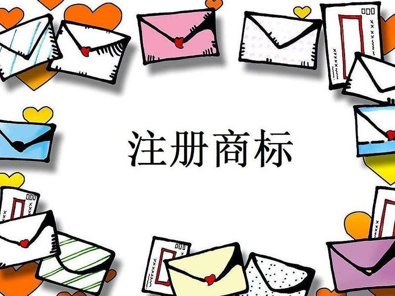 商标法第十五条释义、内容、主旨和解释