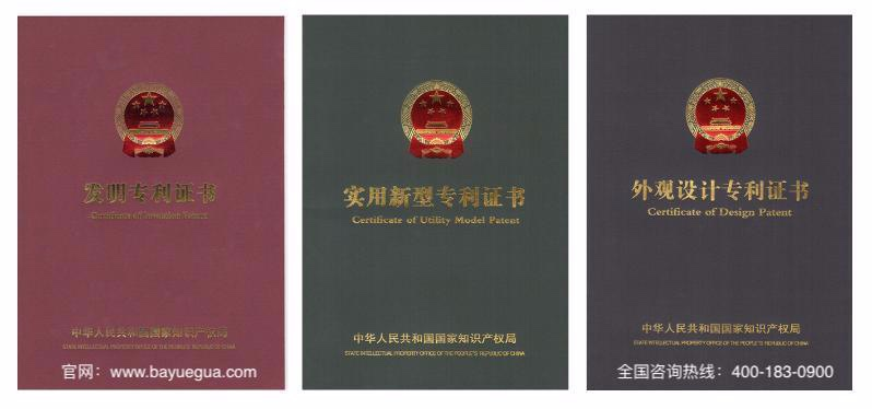 商标法第六十七条释义、内容、主旨和解释