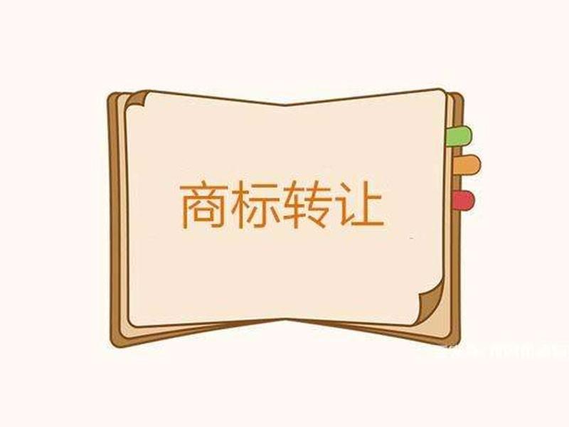 商标法第五条释义、内容、主旨和解释