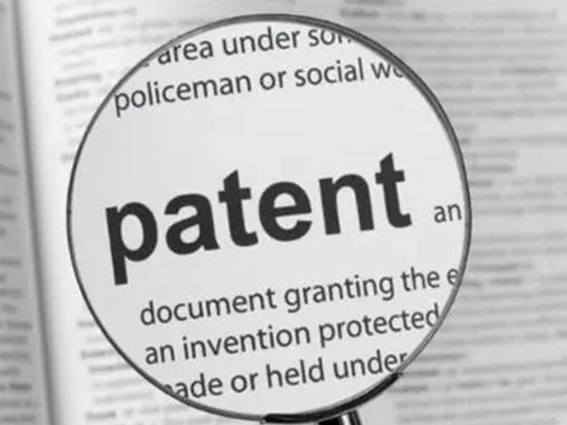 技术秘密与专利的区别是什么?