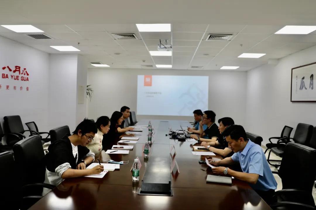 中国人民大学方竹兰教授一行赴八月瓜考察交流