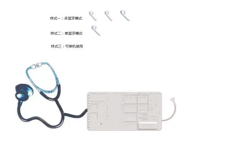 双用听诊器(单蓝牙或特定多个蓝牙共享)