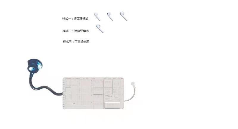 便携听诊器