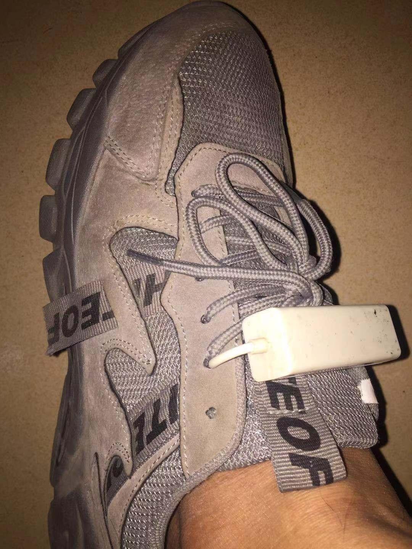 一种便携式鞋套