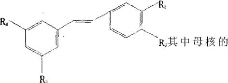 一种具有保护肝损伤活性的丽江大黄提取物及其制备方法