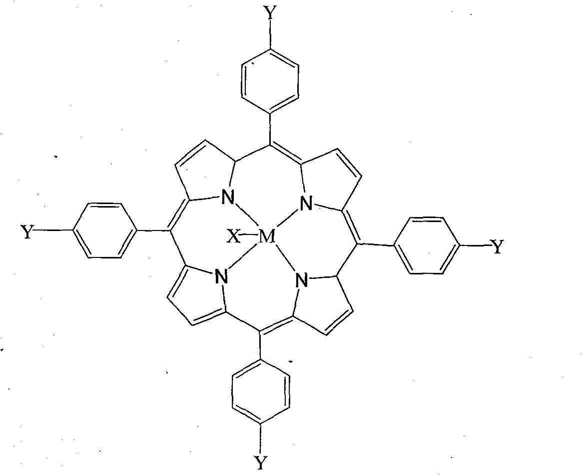 一种以醛、醇和氧化剂为原料制备羧酸酯的新方法