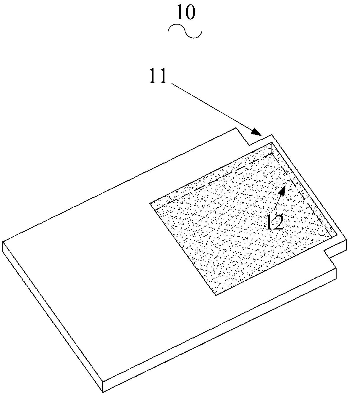 一种安装于粉末X射线衍射仪测试固体块状样品的样品台