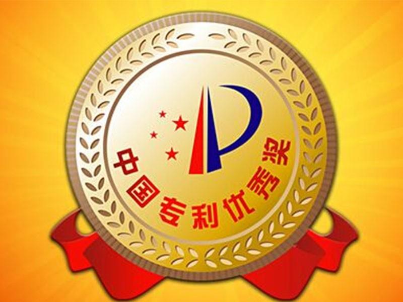 第三批高校國家知識產權信息服務中心遴選名單公示