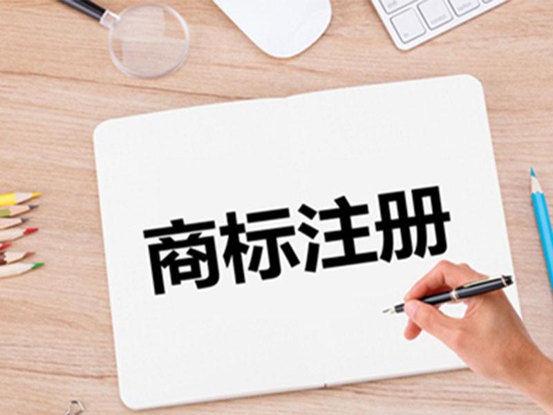 关于如何找北京商标设计代理公司