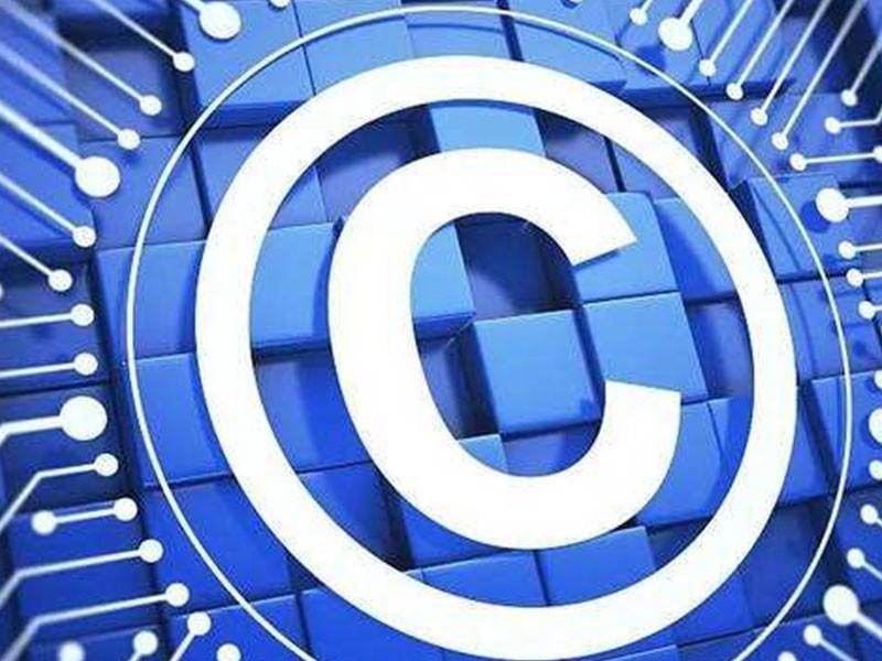 国家知识产权局就《专利法实施细则修改建议(征求意见稿)》公开征求意见
