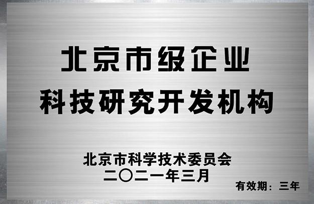 """八月瓜携手中科院人才中心举办 """"科技与产业融合发展及科技成果转化""""对接会"""