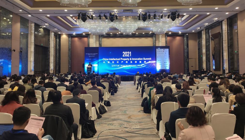 """八月瓜荣誉赞助的""""2021中国知识产权及创新峰会"""" 在上海成功举办"""