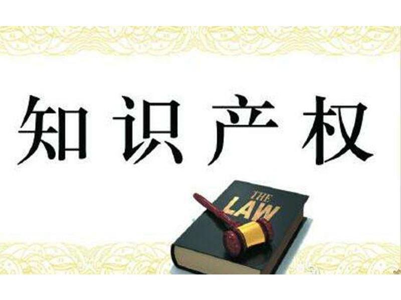 国家知识产权局:推进商标注册便利化改革,支持中小企业创新发展