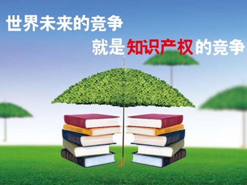 《著作權法》6月1日施行!知識產權保護板塊已率先表現