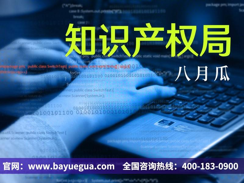 年薪20-30W,國家知識產權局專利局直屬事業單位公開招聘公告
