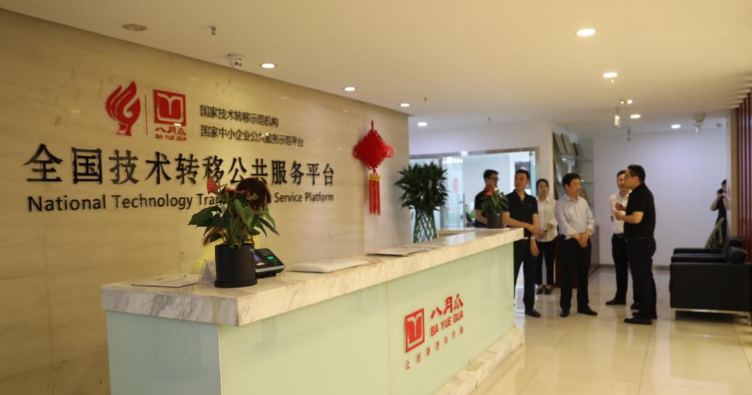 中国中小企业国际合作协会新技术产业投资分会领导来八月瓜参观调研